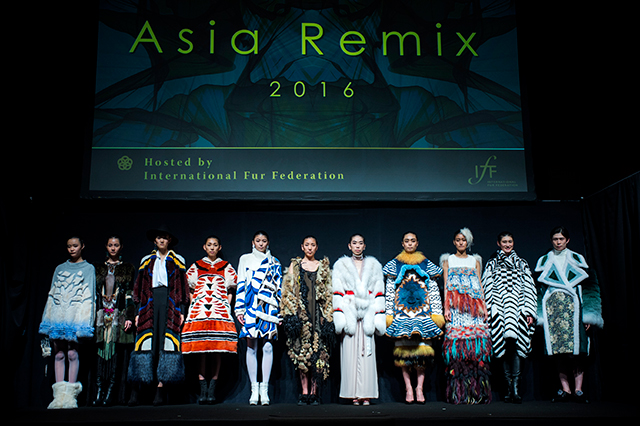 Asia Remix