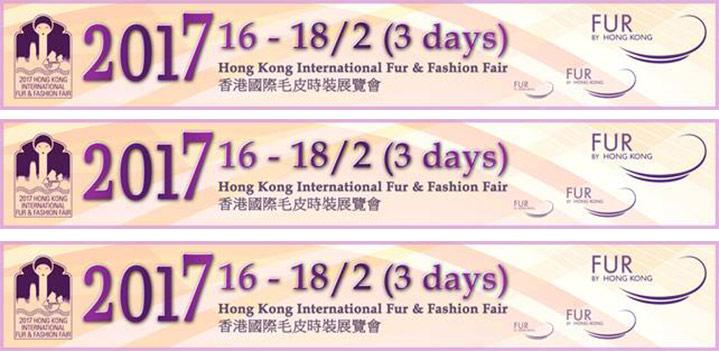 Hong Kong International Fur & Fashion Fair
