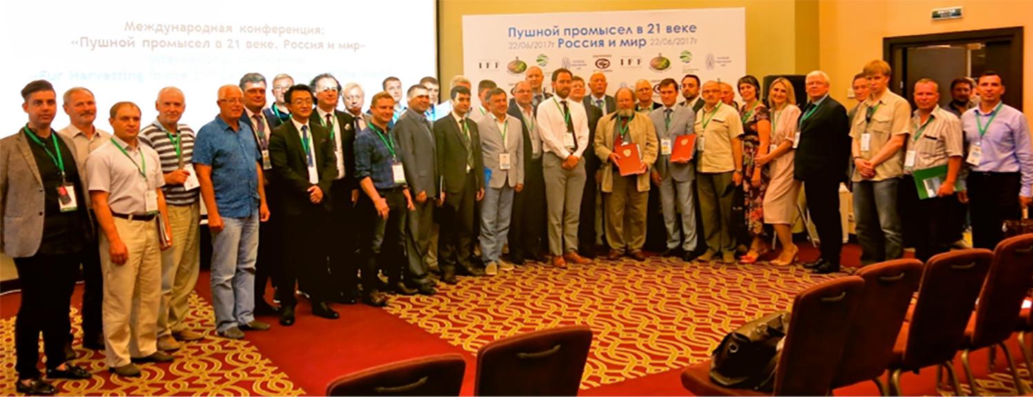 irkustsk, russian fur union