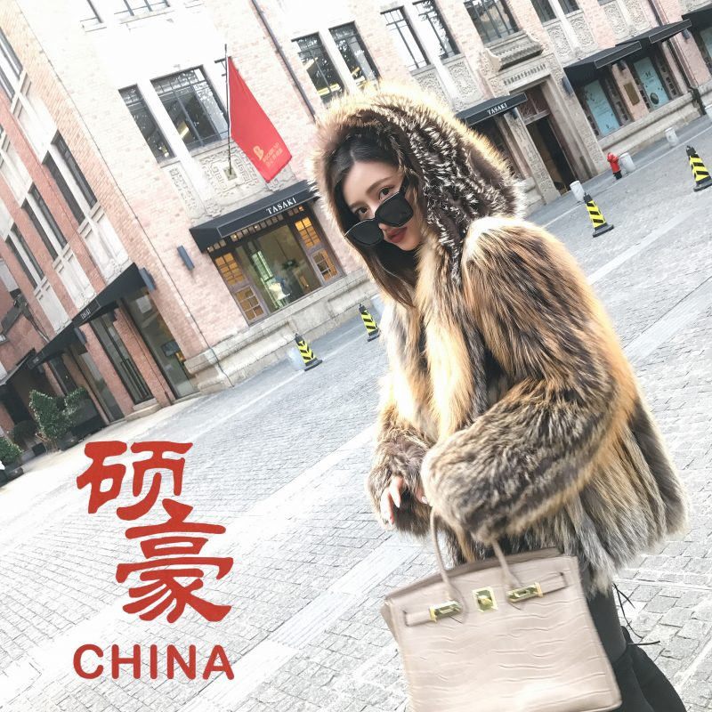 shuo hao shop the fur