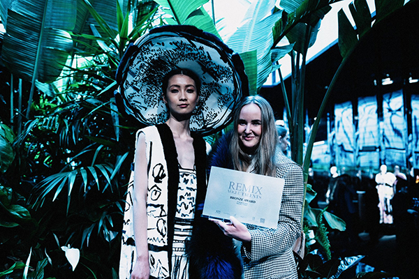 application for remix 2018 fur design competition  milan fashion week