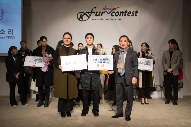 Korea Fur Federation (KFF) successfully hosted 'the 5th K