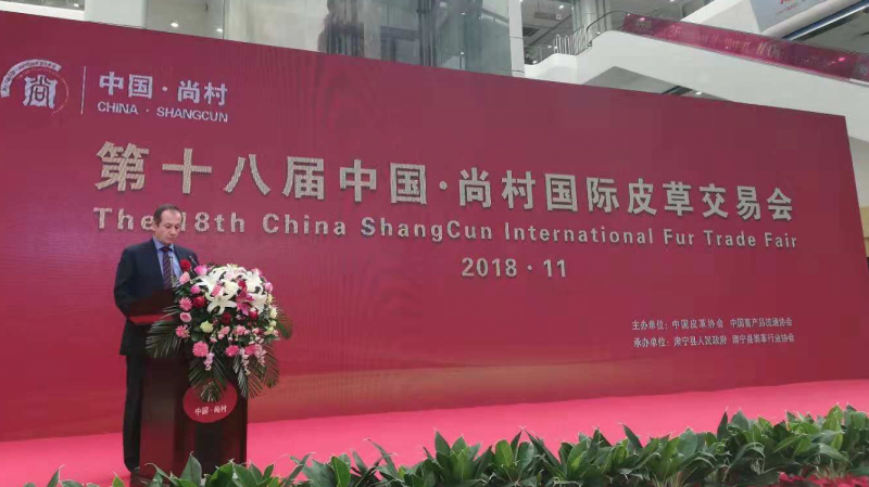 18th-china-shangcun-international-fur-trade-fair-2018-11